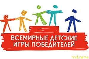 """Белорусские дети, преодолевшие рак, станут участниками всемирных """"Игр победителей"""""""