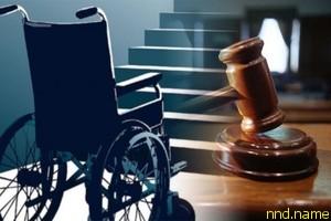 Новые жилые дома будут доступны для людей с инвалидностью!