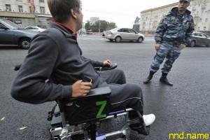 В Москве разработают специальный GPS-сервис для инвалидов