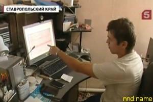 Волонтёр-поисковик - Вячеслав Пикулев