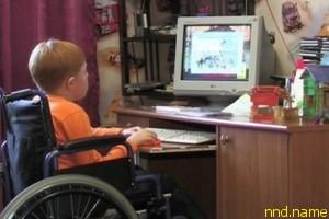 Украина - какие льготы имеет ребенок-инвалид