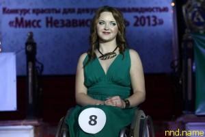 Мисс Независимость-2013 Елена Пастухова