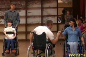 В Томске открывается школа танцев для людей с инвалидностью