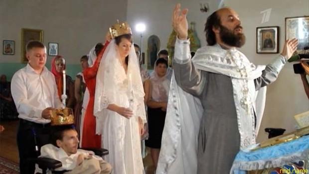 Григорий и Анна связали себя узами брака вопреки диагнозам, расстояниям и общественному мнению