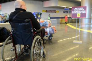 Инвалидам Москвы проложат маршрут по телефону