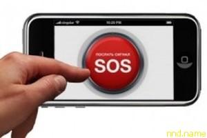 """Мобильные телефоны с кнопкой """"SOS"""" получат инвалиды Новокузнецка"""