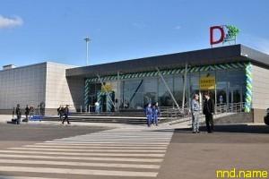 """В международном аэропорту """"Киев"""" открыли новый терминал D"""