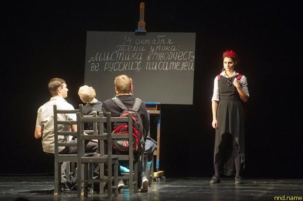 В Театре им. Пушкина показали пьесы детей-инвалидов