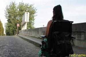 «Моя жизнь, инвалидность и прочие неприятности» — анонимные откровения француженки Элоди