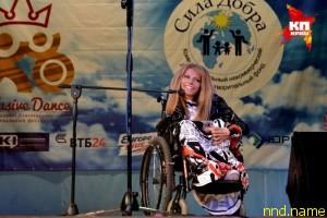 Юлия Самойлова: Хочу сняться в социальной рекламе и заняться благотворительностью