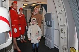 У сердца два крыла - благотворительная акция Аэрофлота