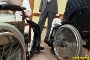 Женщины-инвалиды выступили против ратификации конвенции ООН