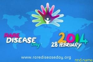 День больных редкими заболеваниями 2014