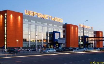 Шереметьево удобный аэропорт для пассажиров с инвалидностью
