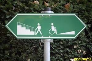 Отношение к людям с ограниченными возможностями