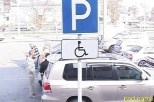 Немцам лучше не игнорировать правила парковки