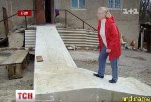 У дома женщины срезали пандус из-за элитных соседей