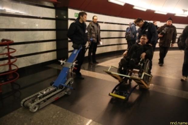 Метро Петербурга станет доступным для колясочников