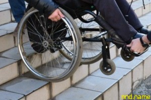 Кто превращает людей с инвалидностью в иждивенцев?