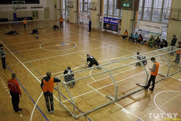 Голбол – спорт для незрячих. Чемпионат Беларуси в Витебске