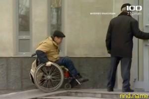 Легко ли жить в Петербурге людям с инвалидностью?