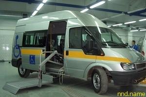 Услуги нового спецавтомобиля для Иркутских колясочников