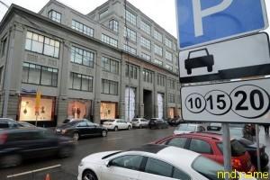 Инвалидам разрешили парковаться в центре Москвы бесплатно