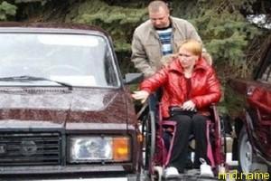 Инвалидам могут вернуть право на получение автомобиля