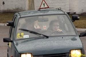 Первая в Приморье автошкола для людей с инвалидностью