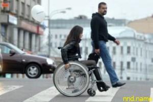 Московские власти ищут 5 тысяч инвалидов 1 группы