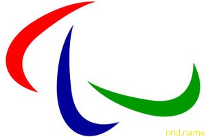 Паралимпиада - Игра, стоящая свеч