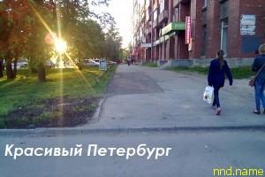 Красивый Петербург - сигнализируйте об отсутствии тротуарных пандусов