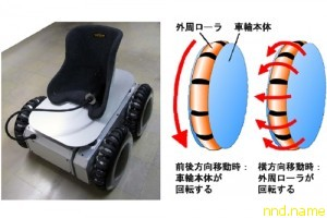 Японцы создали электроколяску нового поколения