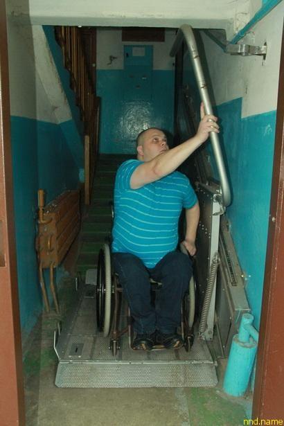 Инвалид-колясочник Станислав Войтеховский