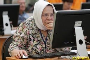 Компьютерные курсы для инвалидов и пенионеров