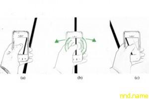 Приложение для слабовидящих: виртуальная трость