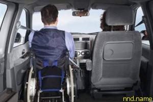 Испанский филиал Ford разработал автомобили для инвалидов