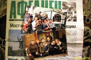 Дамир Темирбулатов - Остаться в живых