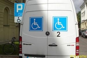 Вуз для инвалида: льготы при поступлении, барьеры при обучении