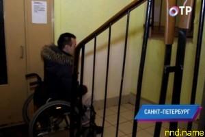 Лестница как полоса препятствий