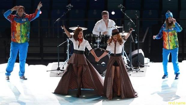 """Тату спели """"Нас не догонят"""" на открытие Олимпиады-2014 в Сочи"""