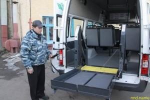Социальное такси в Брянске начало работать с 5 февраля