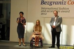BezGraniz Couture | Мода без границ