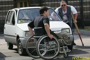 Где в Одессе инвалид может получить права?