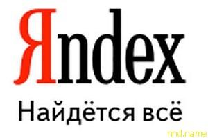 """""""Яндекс"""" ищет полсотни программистов c инвалидностью"""