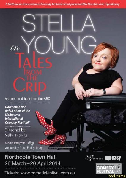Стелла Янг: Инвалиды — не источник для вдохновения