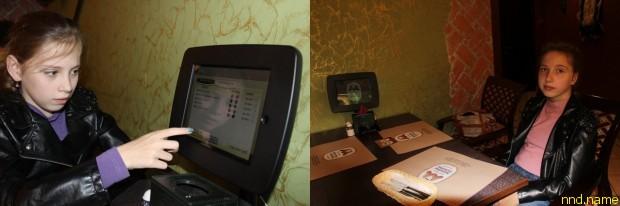 Интерактивные манты в Минске