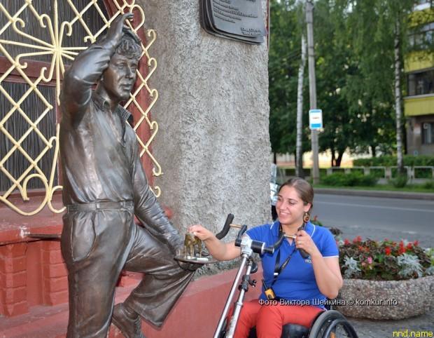 Бобруйск - Город неограниченных возможностей