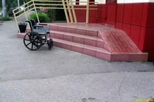 Инвалид — не инвалид… Люди так не делятся!