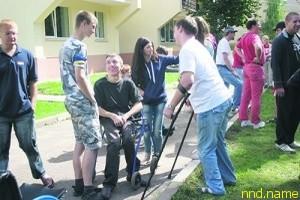 І Молодежный форум Белорусского общества инвалидов